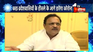 Covid-19: चिकित्सा मंत्री Raghu sharma बोले, Rajasthan में ज्यादा दिन नहीं टिक पाएगी ये महामारी