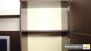 «Лакки» модульный набор мебели для гостиной