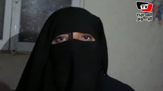 والدة المتهم بتفجير الكنيسة البطرسية تكشف تفاصيل هروبه وآخر اتصال هاتفي معه (فيديو)  | المصري اليوم