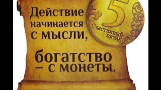 Как начать зарабатывать от 500 рублей в день, без вложений
