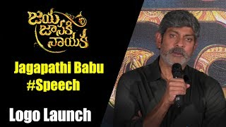 Jagapathi Babu Emotional Speech | Jaya Janaki Nayaka Telugu Movie Logo Launch | cinemaa biryani