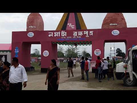 Namami Brahmaputra Festival / Matmora Dhakuakhana Assam Date -2017