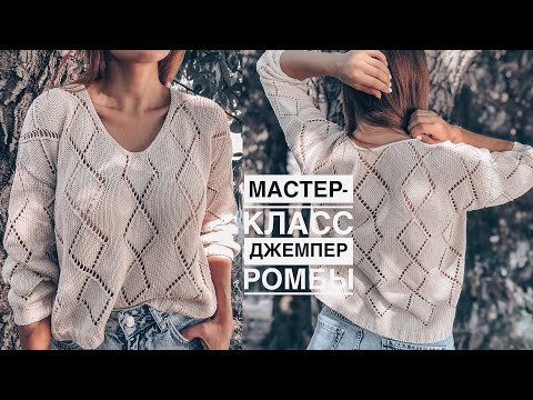 Вязание джемпер спицами для женщин