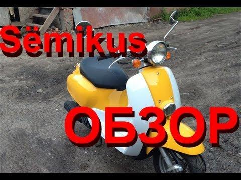 Honda Giorno DeLuX