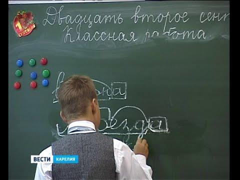 Видео Ремонт школы 1