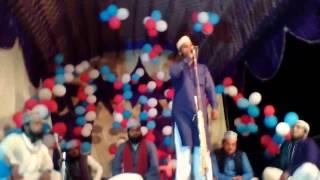 Helal tandvi haibatpur 2017 Video