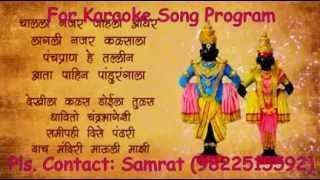 mauli song with marathi lyrics