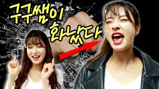급걸!착한쌤과 싸우다!!! (feat.중2병 유형)