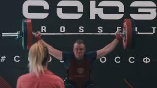 Золотой Гриф | Тяжелая атлетика