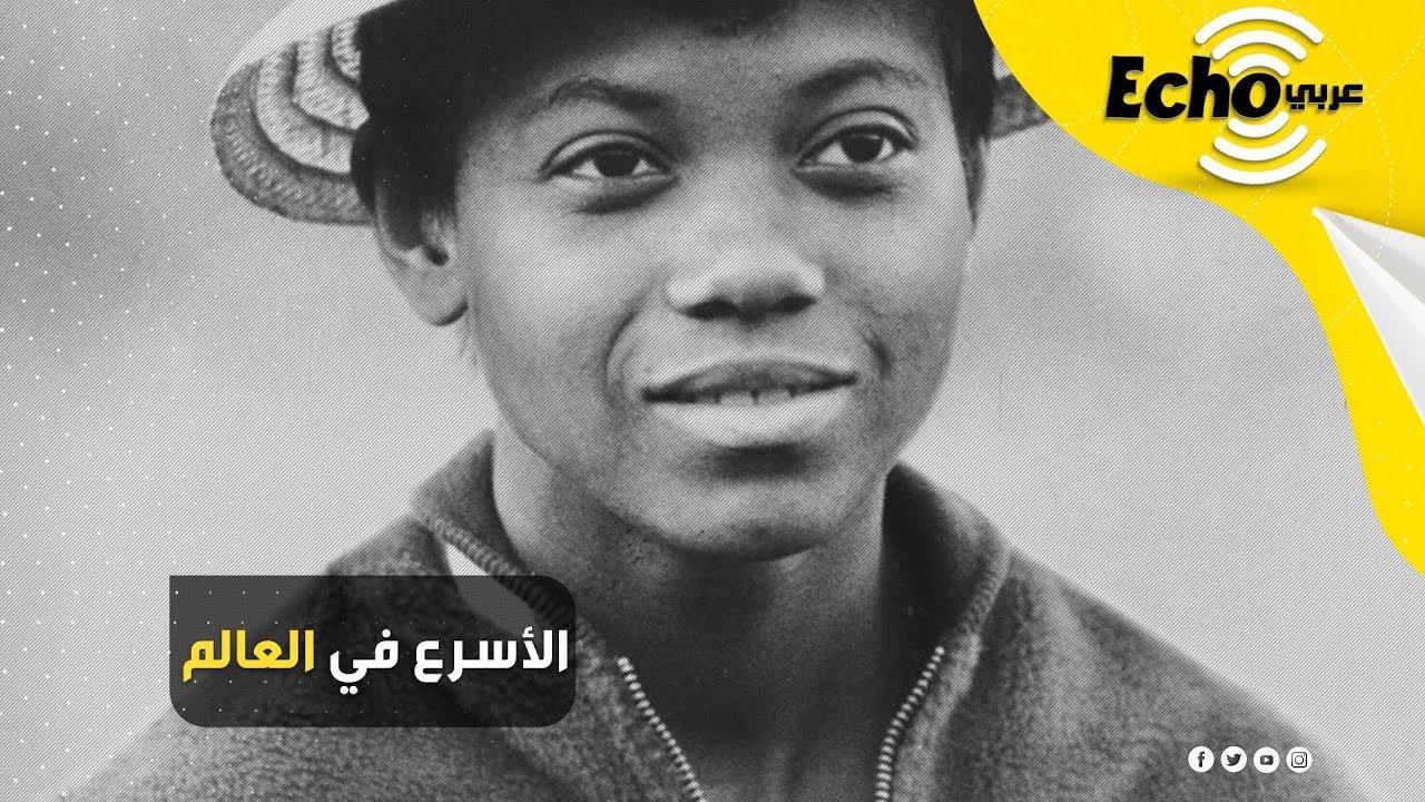 قصة المرأة التي حاربت شلل الأطفال وحققت ماهو أشبه بالمعجزات!
