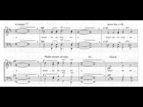 Sviridov - Lord, I cry unto thee