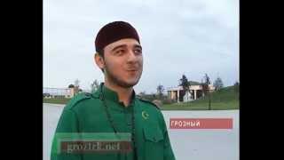 Племянник Рамзана Кадырова. Чечня.