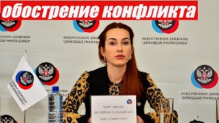 Новости Украины сегодня новости Донбасса ДНР новости Украины самые