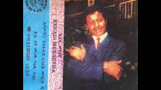 Kennedy Mengesha - Agul Yalemela አጉል ያለመላ (Amharic)