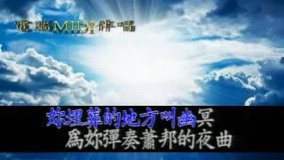 Cover images Dạ Khúc - Châu Kiệt Luân karaoke