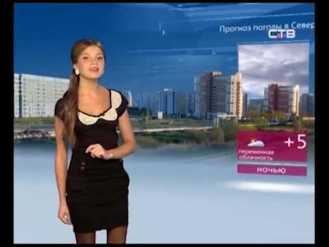 Погода в с ленинское саратовская область