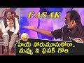 FASAK VIDEO: Brahmanandam Hilarious Punches on Mohan Babu | Tollywood Comedy Video | Telugu Varthulu