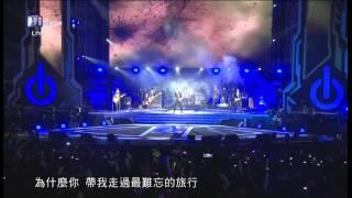 (高清)(正1080P)五月天演唱會全紀錄 / 2012台北最HIGH新年城跨年晚會