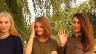 """Поздравление на День учителя от 11 """"Б"""" МБОУ Калачеевская гимназия №1"""