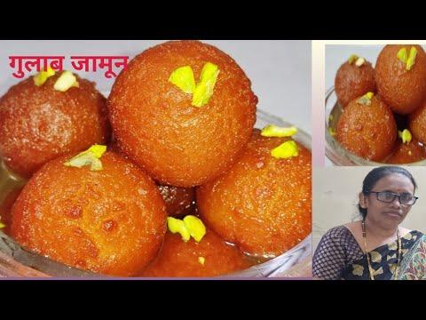 gulab janun recipe l Perfect Gulab Janun Recipe No Khoya l हलवाई स्टाईल गुलाब जामुन