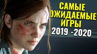 5 самых ожидаемых игр 2019 - 2020. The Last of Us Part II и другие [PS4   PC]   Топ игры 2020