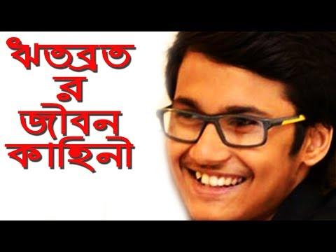 Rwitobroto Mukherjee | Actor | Life style | Siti Cinema