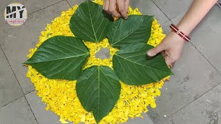 Kalash Decoration at Home | Circle Rangoli Design Easy | How to Make Easy Rangoli With Flowers