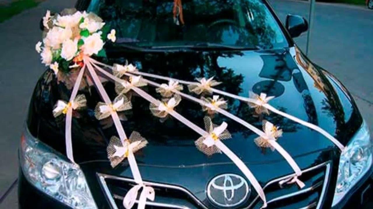 Сделать украшение машины своими руками фото 411