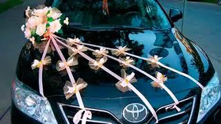 сделать украшения на свадебную машину своими руками