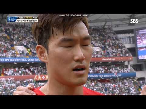 Anthem Of Korea Vs Mexico FIFA World Cup 2018