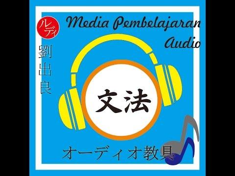 MPA Bunpou - Minna no Nihongo II Bab 28