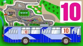 Городской транспорт. Троллейбус. Учим цифры до 10. Развивающий мультик для малышей.