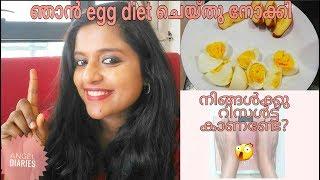 Egg diet|| live demonstration|| fast weightloss