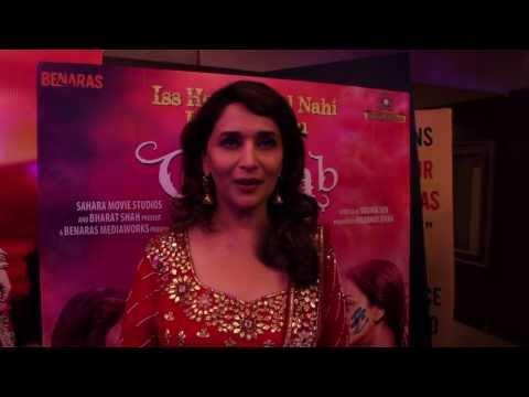 Gulaab Gang Premiere | Madhuri Dixit | Juhi Chawla | Released Worldwide