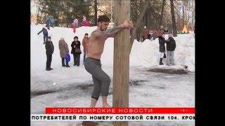 Массовые народные гуляния прошли на Масленицу в Новосибирске