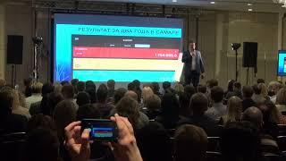 Смотреть видео Сергей Семенюк ,бизнес-форум Москва 09 12 17 онлайн