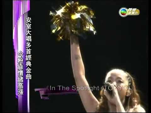 16.03.2013 Amuro Live in Hong Kong News
