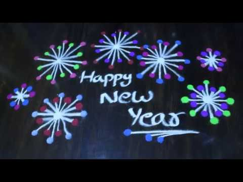 Special New Year Rangoli Best New Year Kolam designs Festival