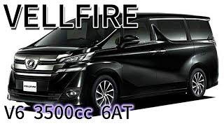 ヴェルファイア 3500cc 0-180km/h フル加速 中間加速 エンジン始動 VELLFIRE V6  3.5 4WD