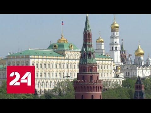 Владимир Жириновский о желании россиян проголосовать за поправки в Конституцию - Россия 24