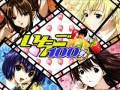 Ichigo 100% ending- Ike Ike
