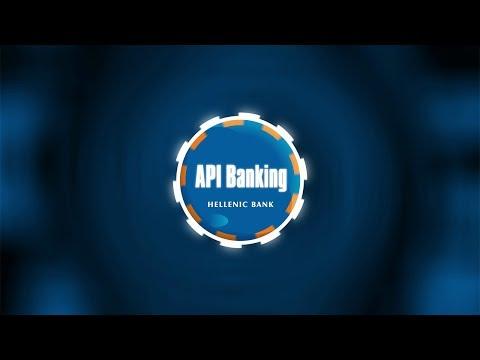 Hellenic Bank APIs