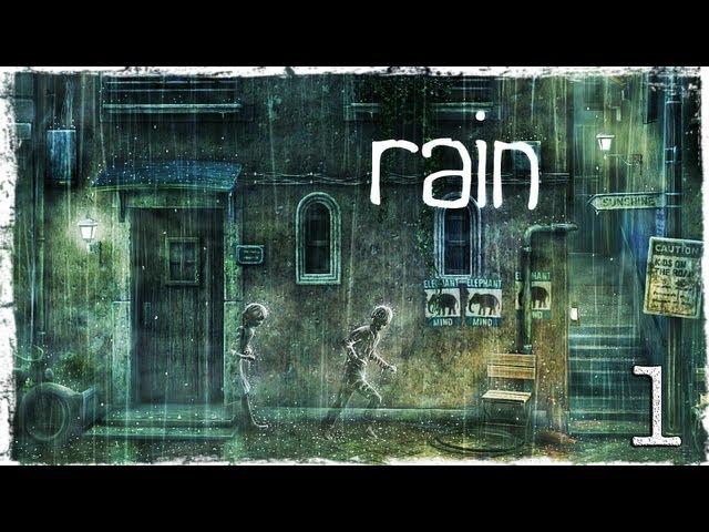 Смотреть прохождение игры Прохождение игры Rain (Дождь) PS3. Глава 1: Дети и ночь.