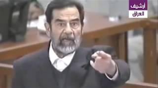 شاهد ما قاله صدام للإدعاء العام \