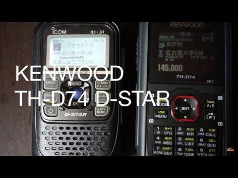 D-STAR&広帯域受信機能 KENWOOD TH-D74 アマチュア無線最新機種をチェック VOL.3 D-STAR受信編