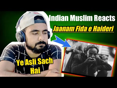 Indian Reaction |