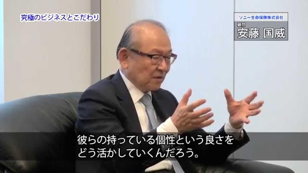 不死鳥倶楽部ダイジェスト映像【...