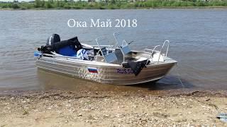 Рыбалка на Оке под Серпуховом , начало августа 2018, болонская удочка