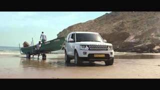 MYLAND | ارضى | Land Rover MENA