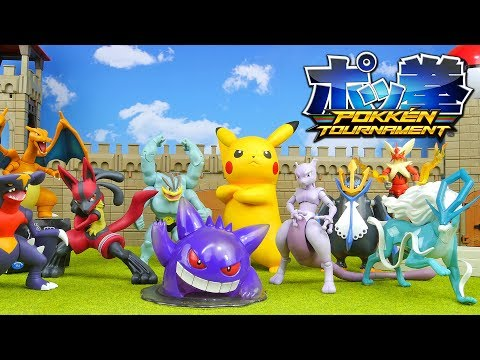 Download Youtube: Pokemon Toys - Pokken Tournament Figure Collection Unboxing